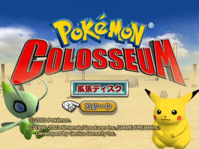 pokemon colosseum rom for dolphin